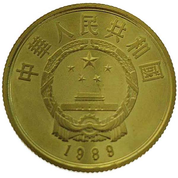 中華人民共和国(China Mint Company) 1989年 100元 金貨 (中國珍稀動物紀念金幣) 南虎金貨 100元 K22(22金)