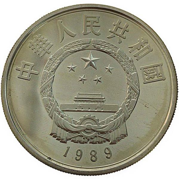 中華人民共和国(China Mint Company) 1989年 中國珍稀動物紀念金幣 丹頂鶴銀貨 10元 Sv925(シルバー925)