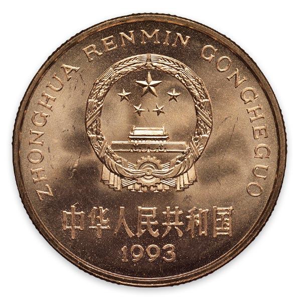 1/20oz パンダ金貨5元 K24(純金・24金)