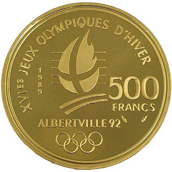 アルベールビル五輪1992年記念金貨500フラン金メダル 500 K22(22金)