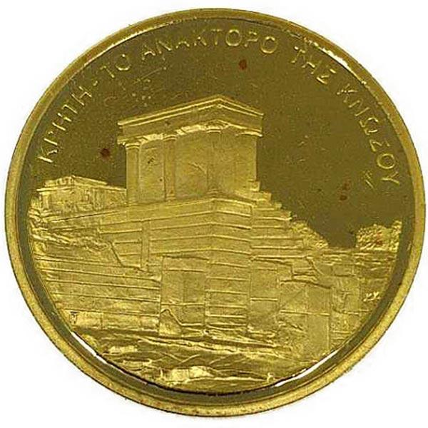 アテネ2004年オリンピック記念金貨 100ユーロ K24(純金・24金)