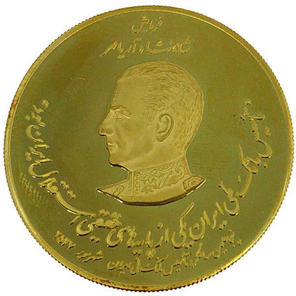 1/2860oz MELLI BANK IRAN 創立50周年記念金貨 K24(純金・24金)