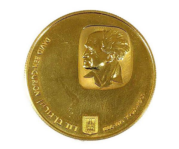 1974年 ダヴィド・ベン=グリオン死去1周年 Israeli Coins & Medals Corporation 500Lirot 1974年 1st Anniv. Deth of Bengrion金貨 500リロット K21.6(21.6金)