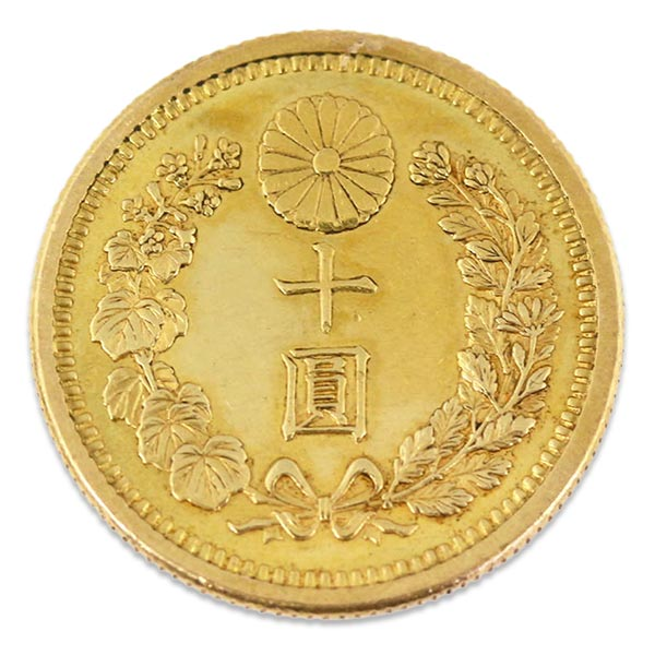 十圓金貨幣金貨 10円 K21.6(21.6金)
