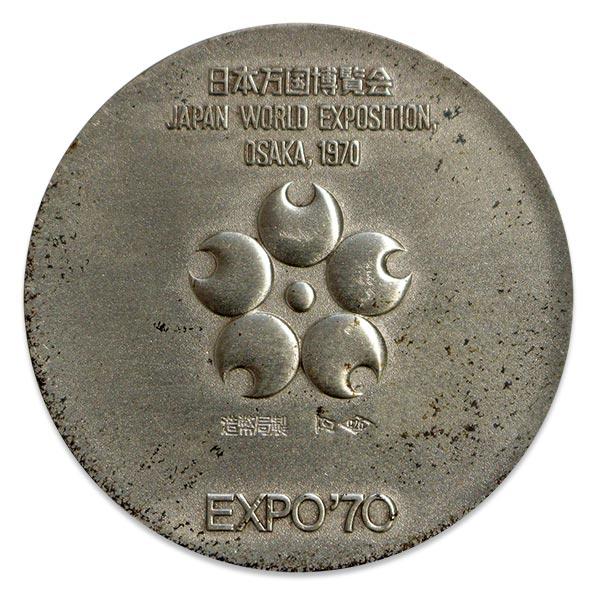 日本万国博覧会 大阪万博 純金 記念メダル(EXPO'70)銀貨 Sv925(シルバー925)