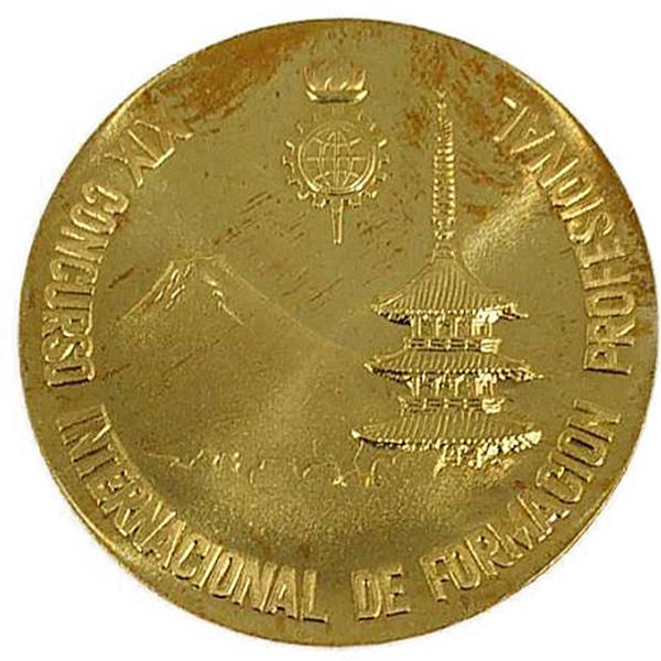 1970年(昭和45年) 第19回技能五輪国際大会 記念 XIX Concurso international DE Formacion Profesional金メダル K18(18金)