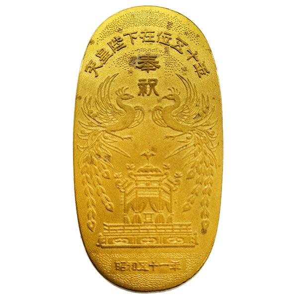 天皇陛下在位五十年小判型メダル小判 K24(純金・24金)