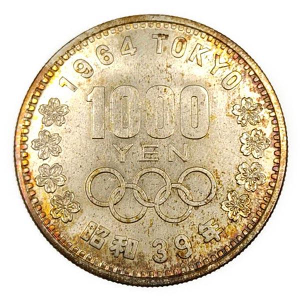 東京オリンピック銀貨1,000円