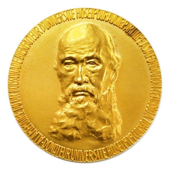 法政大学 創立百周年記念金メダル K24(純金・24金)