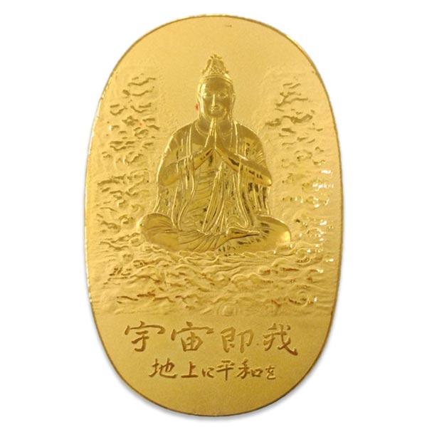 沖縄日本復帰記念 純金小判型メダル小判 K24(純金・24金)