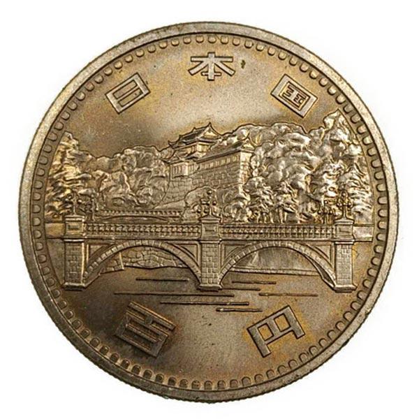 昭和天皇御在位50年記念白銅貨 100円
