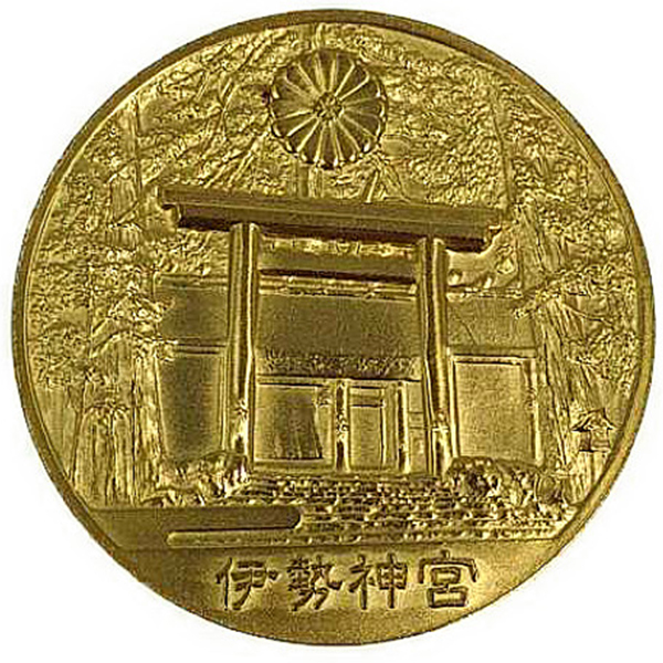 第61回 伊勢神宮 弐年御遷宮公式記念金メダル K24(純金・24金)