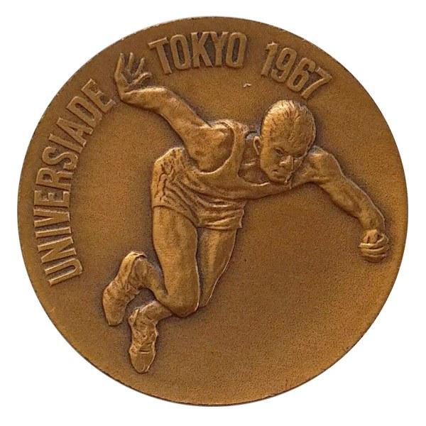 ユニバーシアード東京大会記念銅メダル