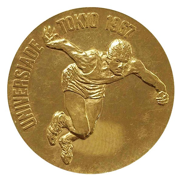 ユニバーシアード東京大会記念金メダル K18(18金)