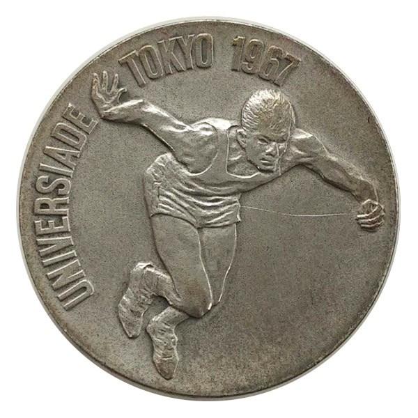 ユニバーシアード東京大会記念銀メダル Sv925(シルバー925)