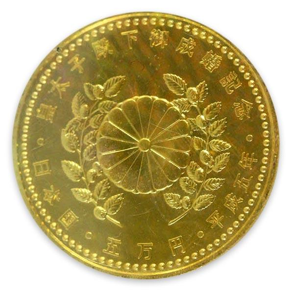 皇太子殿下御成婚記念金貨 50,000円 K24(純金・24金)
