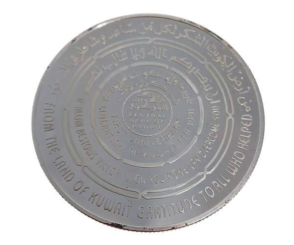 クウェート州 解放 1周年 記念銀貨 5ディナール Sv925(シルバー925)