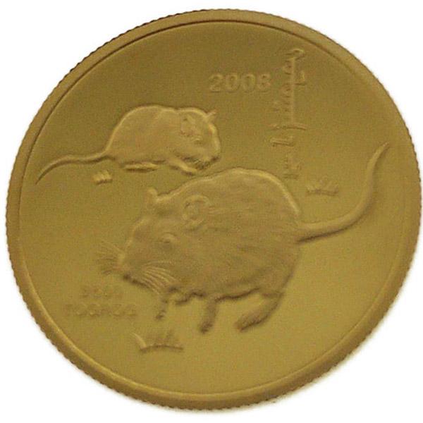 1/4oz 干支 2008年 TOGLOG(トグログ) プルーフ金貨2,500トグログ K24(純金・24金)
