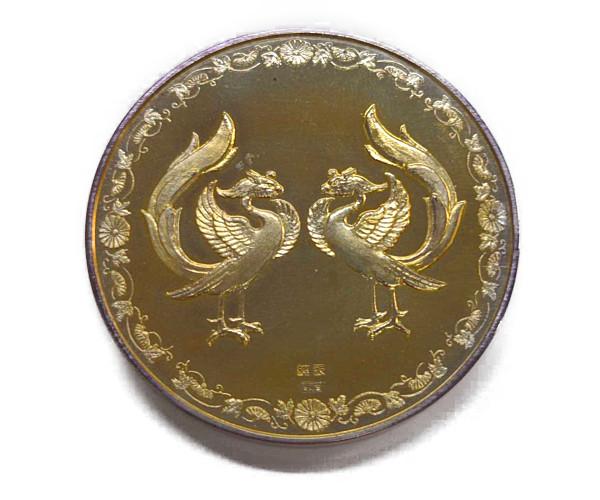 天皇陛下御即位大礼 奉祝祈念純銀メダル Sv1000(純銀・シルバー1000)