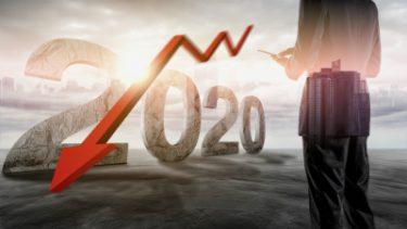 2020年秋に大不況予測!ハイパーインフレの中で金の価格は?
