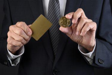 あなたは金とビットコイン、どちらを買う?